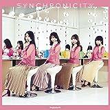 【Amazon.co.jp限定】シンクロニシティ(TYPE-D)(DVD付き)(ポストカード(Type C)付)