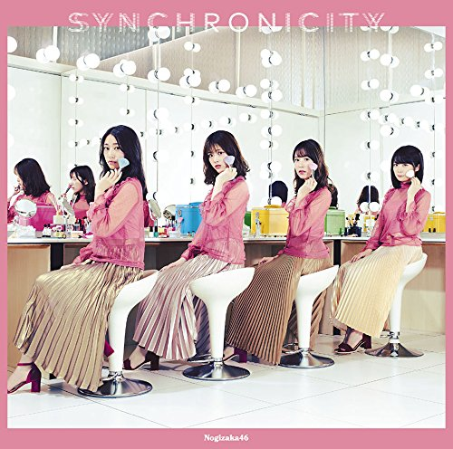 シンクロニシティ(TYPE-D)(DVD付き)