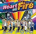 Heart on Fire(CD+DVD+VR))(初回生産限定盤)(初回生産限定盤)