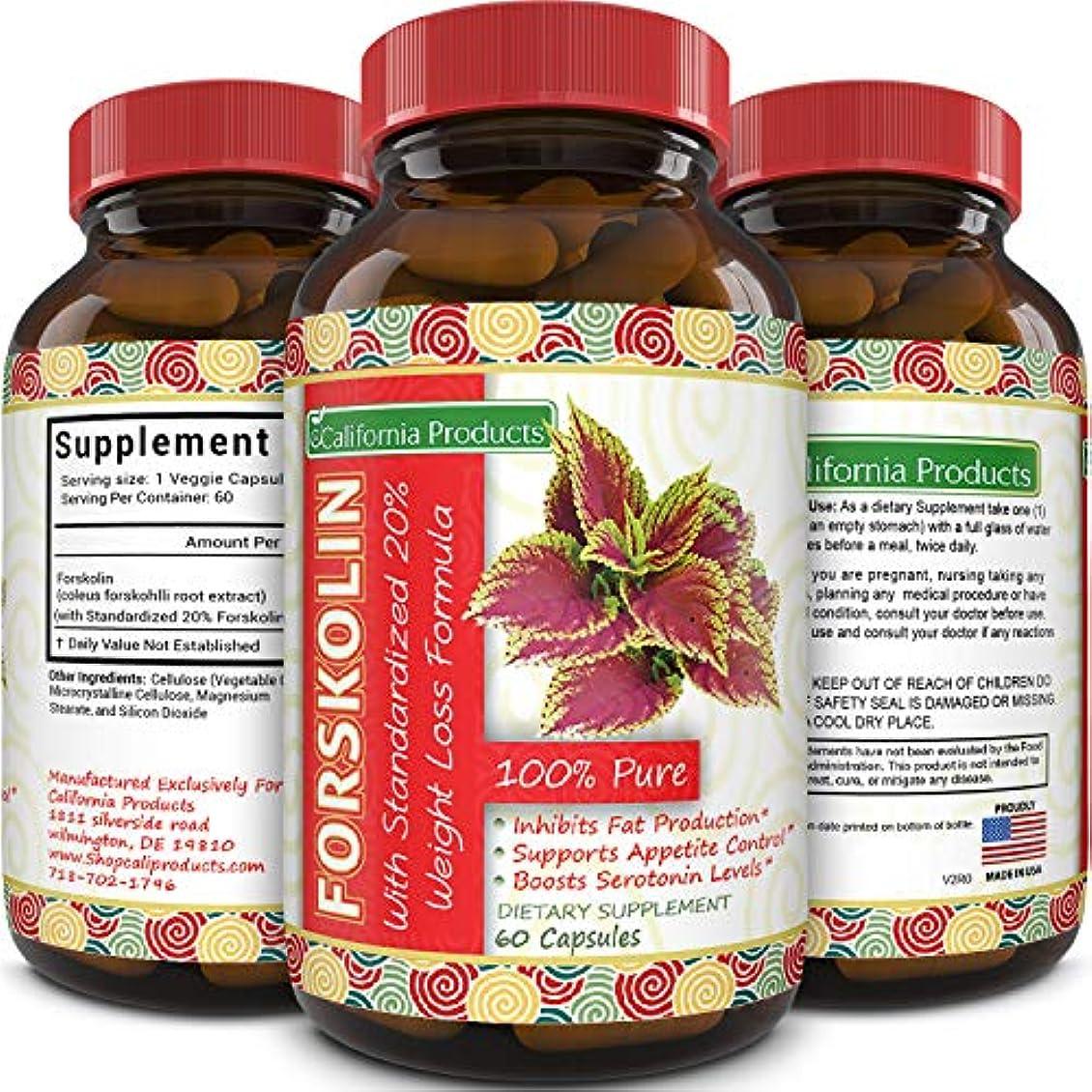 感覚とげスコットランド人100% Pure Forskolin Extract 60 Capsules