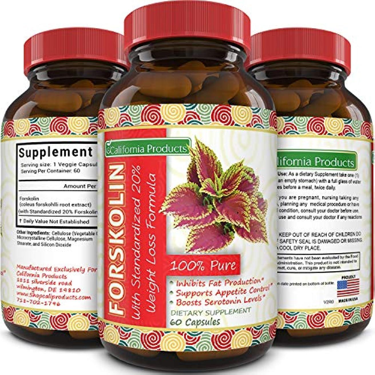牧草地値する日の出100% Pure Forskolin Extract 60 Capsules