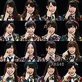 制服の羽根♪AKB48(Team 8)のジャケット