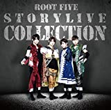 ROOT FIVE STORYLIVE COLLECTION 初回生産限定盤B / ROOT FIVE