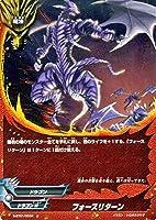 神バディファイト S-BT01 フォースリターン (ホロ仕様) 闘神ガルガンチュア | ドラゴンW ドラゴン 魔法