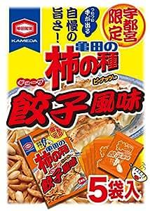 亀田の柿の種 宇都宮限定 餃子風味