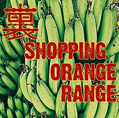 ORANGE RANGE「ミッション in ポッピプル」の歌詞を収録したCDジャケット画像