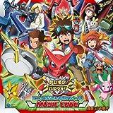 デジモンクロスウォーズ MUSIC CODE