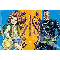 ジョジョの奇妙な冒険 ダイヤモンドは砕けない Vol.11<初回仕様版>DVD
