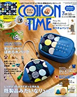 COTTON TIME 2019年 07月号