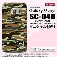 SC04G スマホケース Galaxy S6 edge カバー ギャラクシー S6 エッジ イニシャル 迷彩B 緑B nk-sc04g-1173ini T