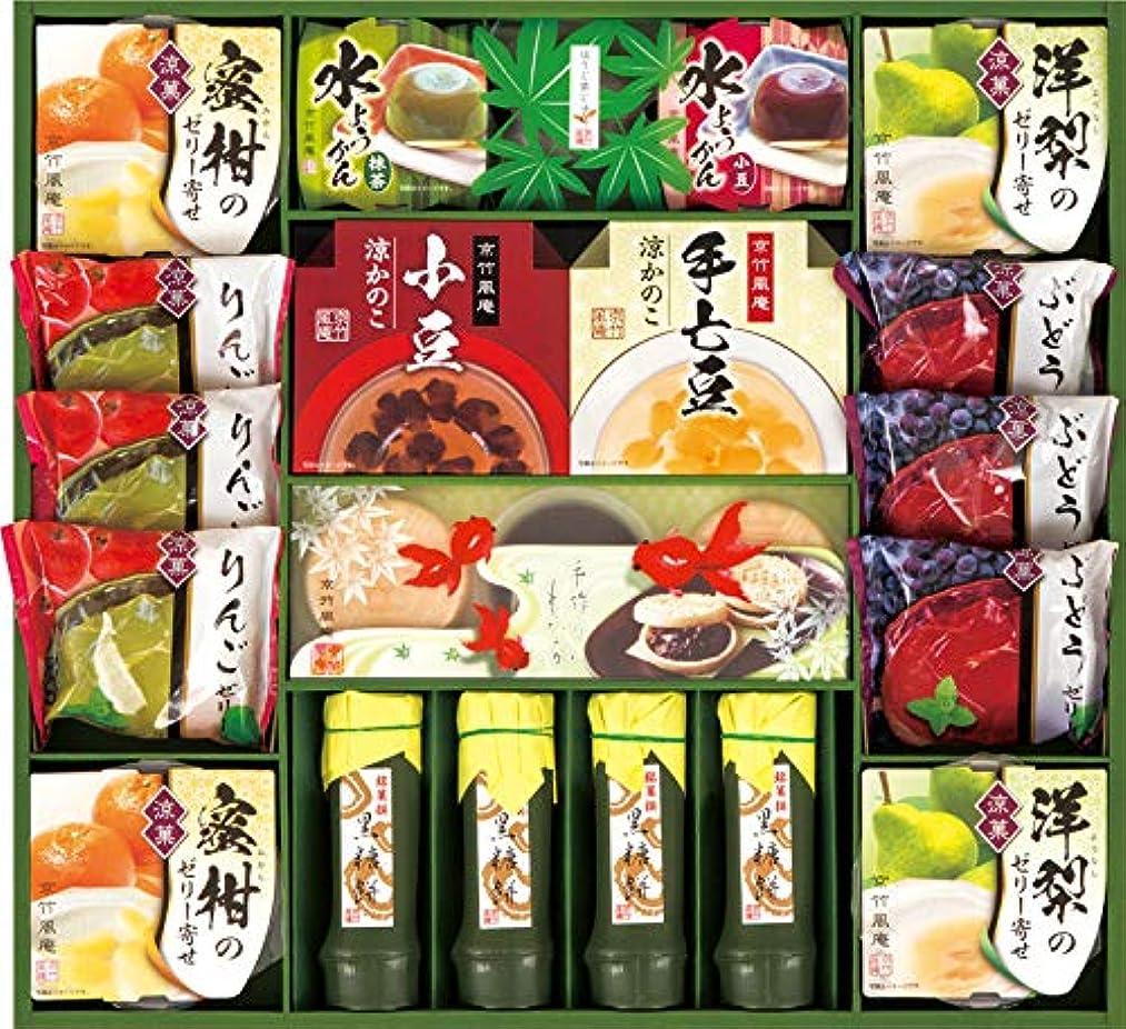 科学ファンタジースキップ京竹風庵 京の清涼菓