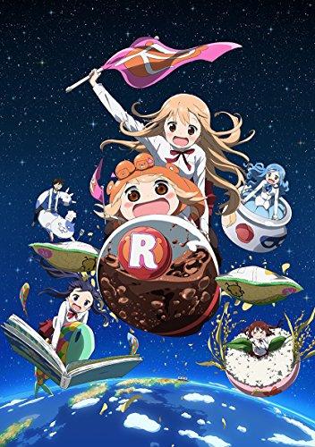 干物妹! うまるちゃんR Vol.6 (初回生産限定版) [Blu-ray]