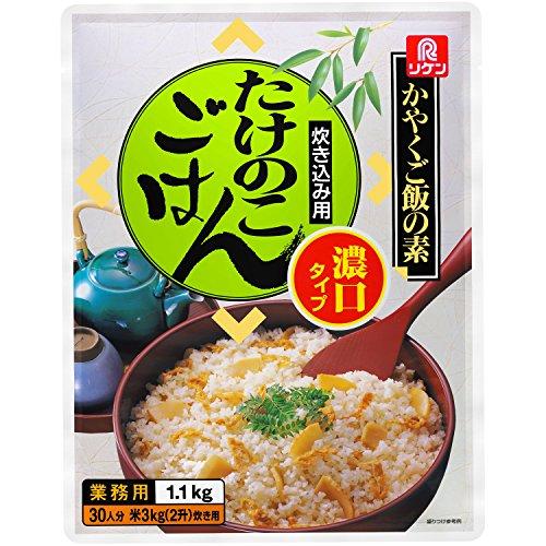 リケン かやくご飯の素 炊き込み用 たけのこごはん濃口タイプ 1.1kg