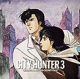 CITY HUNTER 3 オリジナル・アニメーション・サウンドトラック 画像