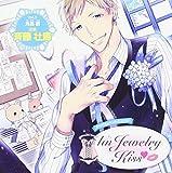 オリジナルシチュエーションCD「linJewelry Kiss Vol.3 月長晴」