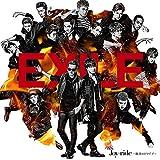 Joy-ride 〜歓喜のドライブ〜♪EXILEのCDジャケット