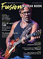 fusion guitar book [フュージョン・ギター・ブック] (シンコー・ミュージックMOOK)