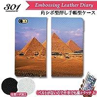 301-sanmaruichi- iPhone7plus ケース iPhone7plus 手帳ケース 手帳型 おしゃれ ピラミッド エジプト ピラミッドパワー B シボ加工 高級PUレザー 手帳ケース ベルトなし
