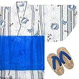 (キョウエツ) KYOETSU ボーイズ変わり織り浴衣 3点セット bh トンボ柄 黒 グレー 紺 (100cm, F-グレー)