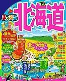 まっぷる 北海道'19