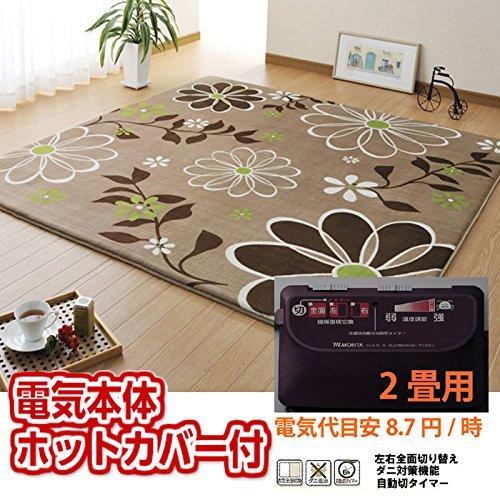 森田電工 ホットカーペット本体2畳 + 低反発ホットカーペット...