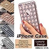 AP iPhoneケース キラキラ輝くゴージャスデザイン! 3Dタイプ♪ ソフトTPU ローズゴールド iPhone7 AP-TH852-RGD-7