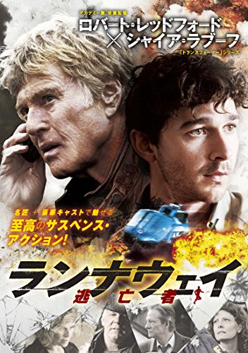 ランナウェイ/逃亡者 [DVD]の詳細を見る
