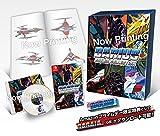 ダライアス コズミックコレクション特装版プライムデー限定ゲームソフトサーガイアGB版DLC配信