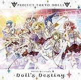Doll's Destiny