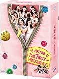 【Amazon.co.jp・公式ショップ限定】HKT48 九州7県ツアー~可愛い子には旅をさせよ~スペシャル Blu-ray BOX