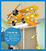 1pc子供の部屋の吸引LED青い赤い天井のランプの男の子の寝室のランプ創造的なアイガードの航空機の天井の光ZA1129535 ( Color : Yellow , Size : Pendant style )