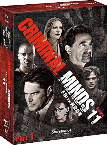 クリミナル・マインド/FBI vs. 異常犯罪 シーズン11 コレクターズ BOX Part1 [DVD]