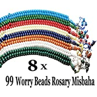 Lot 8 Tasbih Prayer 99 Worry Beads Handmade Misbaha Muslim Rosary Islamic Zikr