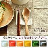 和食器 選べる6カラー!小皿にもなるカトラリーレスト<オレンジ>