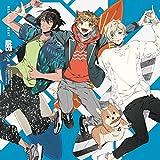 アニメ「WAVE!!~サーフィンやっぺ!!~」ユニットCD BEAT BLUE BEAT(初回生産限定盤)