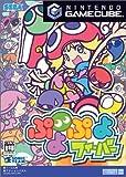 ぷよぷよフィーバー (GameCube)