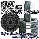 スタッドレス タイヤ 黒 鉄ホイール 4本セット ブリヂストン W300 145R12 6PR ブラック スチールホイール/145/80R12LT 80/78Nと同等サイズ