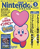 Nintendo DREAM 2018年 05月号 [雑誌]