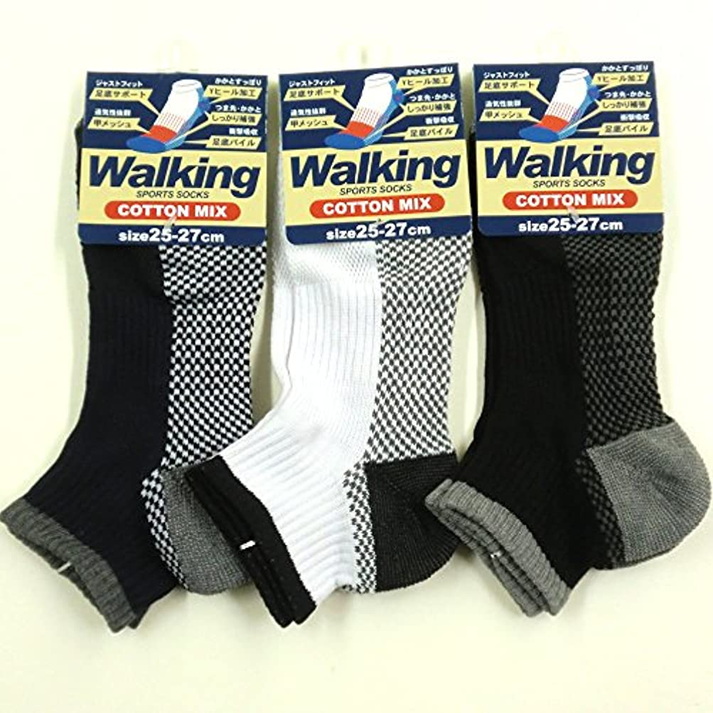 月面クラスニッケルスニーカー ソックス メンズ ウォーキング 靴下 綿混 足底パイル 25-27cm 3足セット