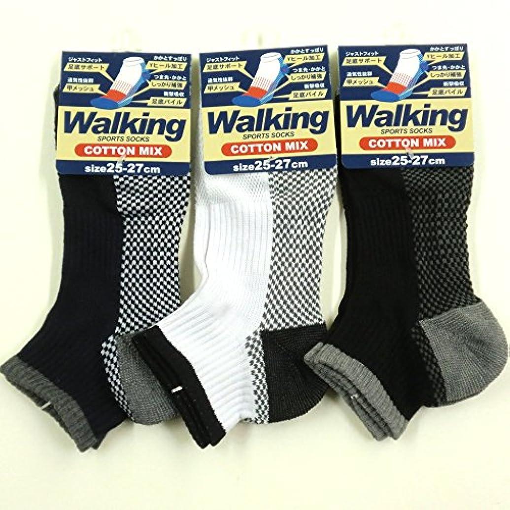 上に築きます自分の力ですべてをするスノーケルスニーカー ソックス メンズ ウォーキング 靴下 綿混 足底パイル 25-27cm 3足セット
