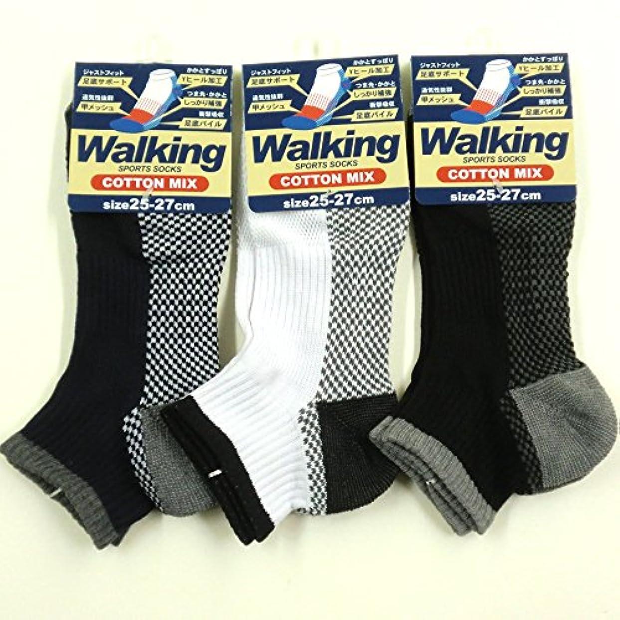 天ダブルタイトルスニーカー ソックス メンズ ウォーキング 靴下 綿混 足底パイル 25-27cm 3足セット