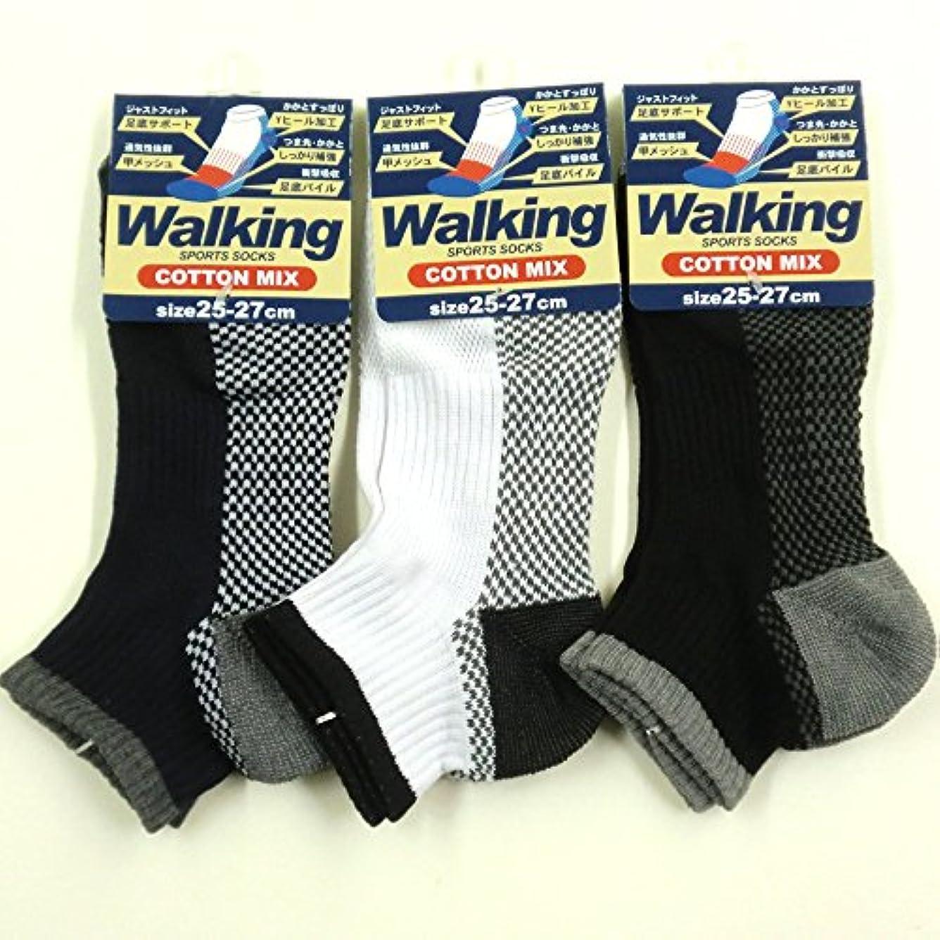 メンタルシャトルおばあさんスニーカー ソックス メンズ ウォーキング 靴下 綿混 足底パイル 25-27cm 3足セット