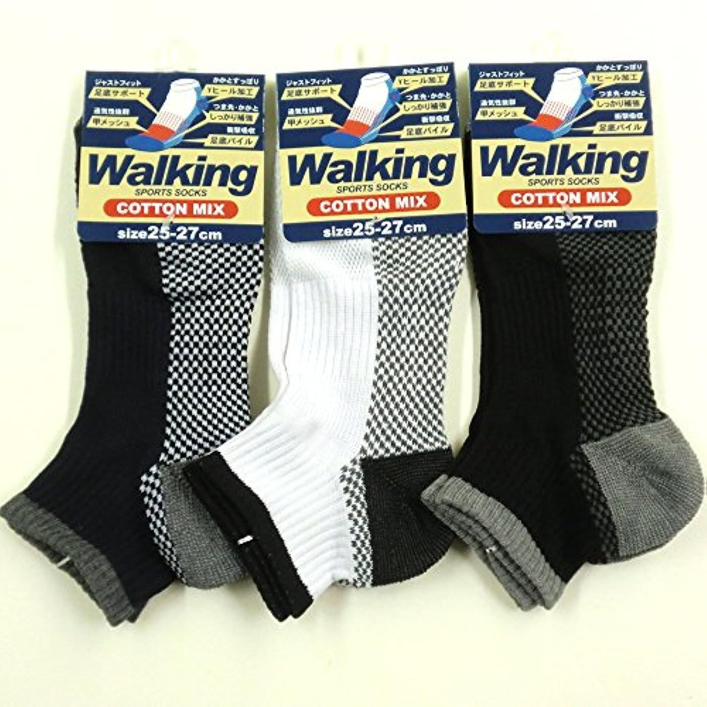 非行ダッシュカップスニーカー ソックス メンズ ウォーキング 靴下 綿混 足底パイル 25-27cm 3足セット