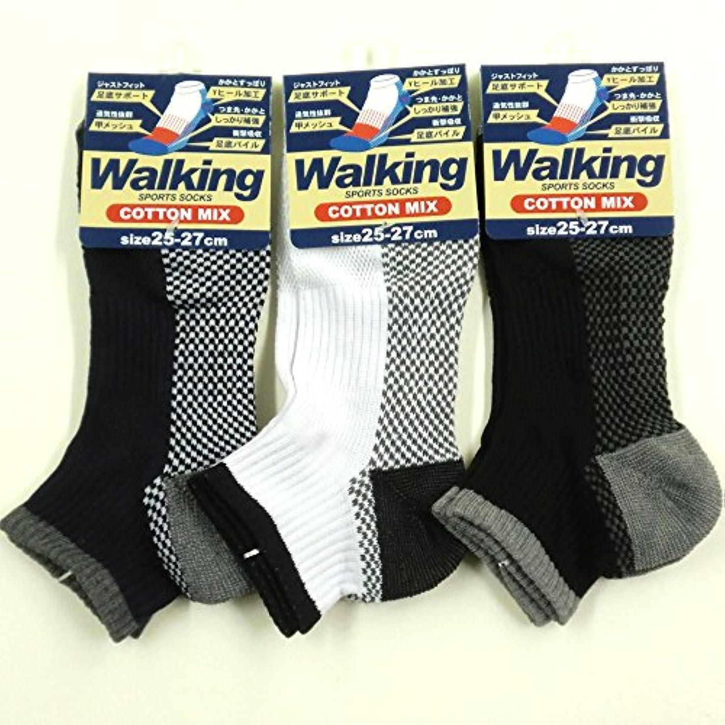 部分的にキロメートルゲートスニーカー ソックス メンズ ウォーキング 靴下 綿混 足底パイル 25-27cm 3足セット