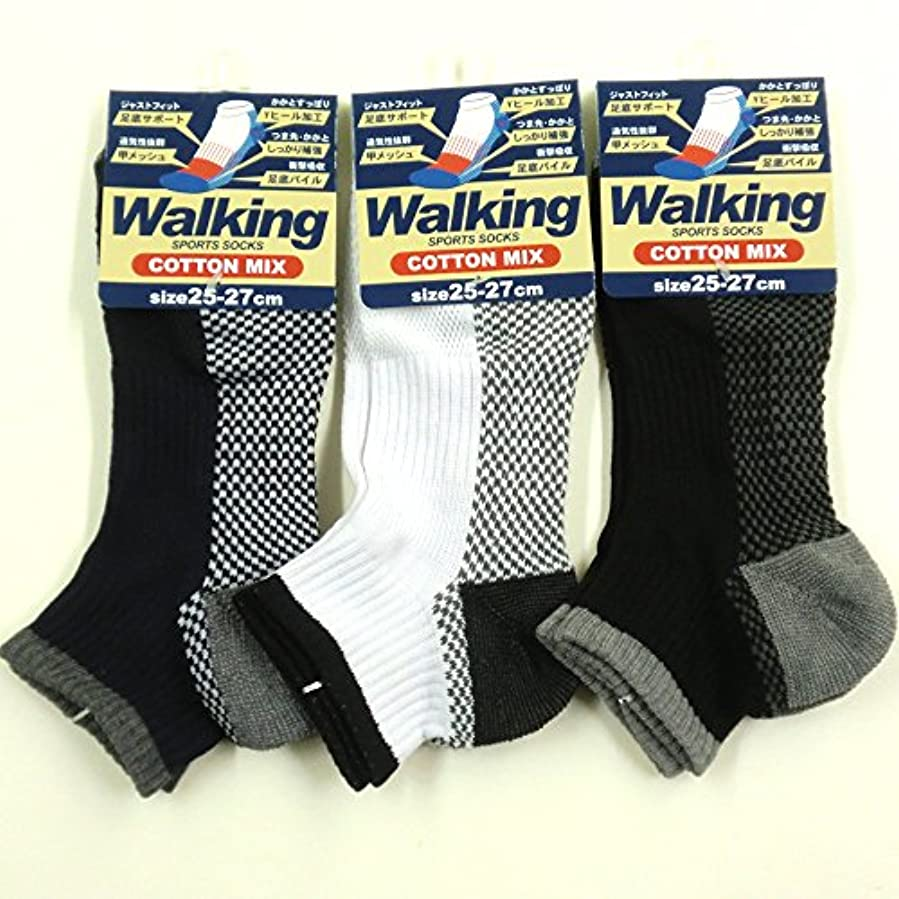反対したタオル対称スニーカー ソックス メンズ ウォーキング 靴下 綿混 足底パイル 25-27cm 3足セット