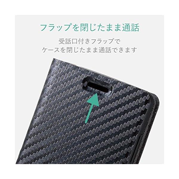 エレコム Xperia XZ2 Premium...の紹介画像3