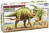 タミヤ 1/35 恐竜世界シリーズ No.03 パラサウロロフス 情景セット プラモデル 60103 画像