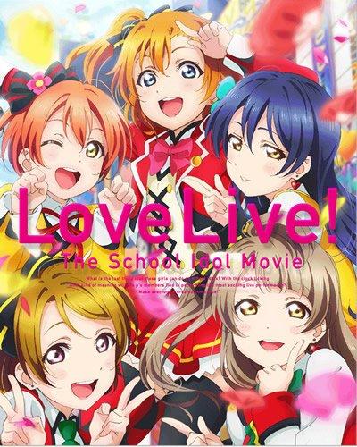 ラブライブ!The School Idol Movie [レンタル落ち]