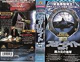 「スターゲイト SG-1 異次元の地 日本語吹替版 VHS」の画像