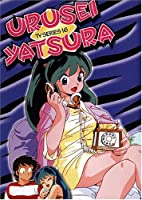 Urusei Yatsura TV 16 [DVD] [Import]